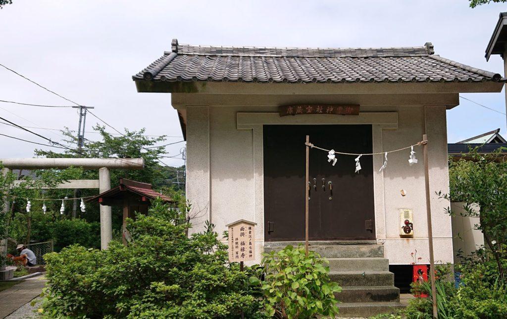 御霊神社宝蔵庫 / Treasure house in Goryo shrine