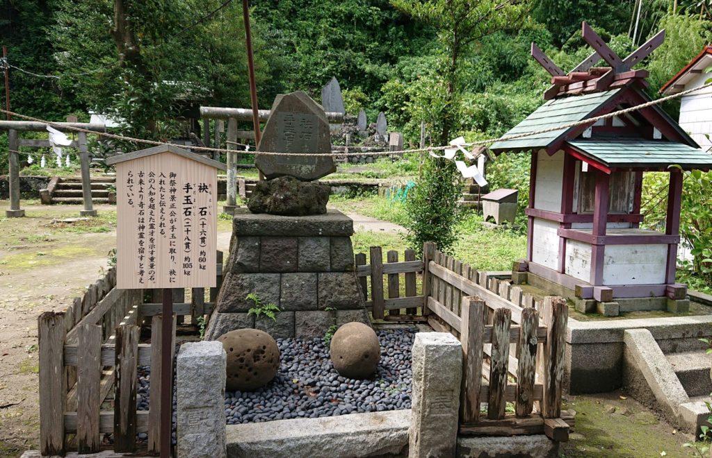 袂石 手玉石/  Big stone and  small stone