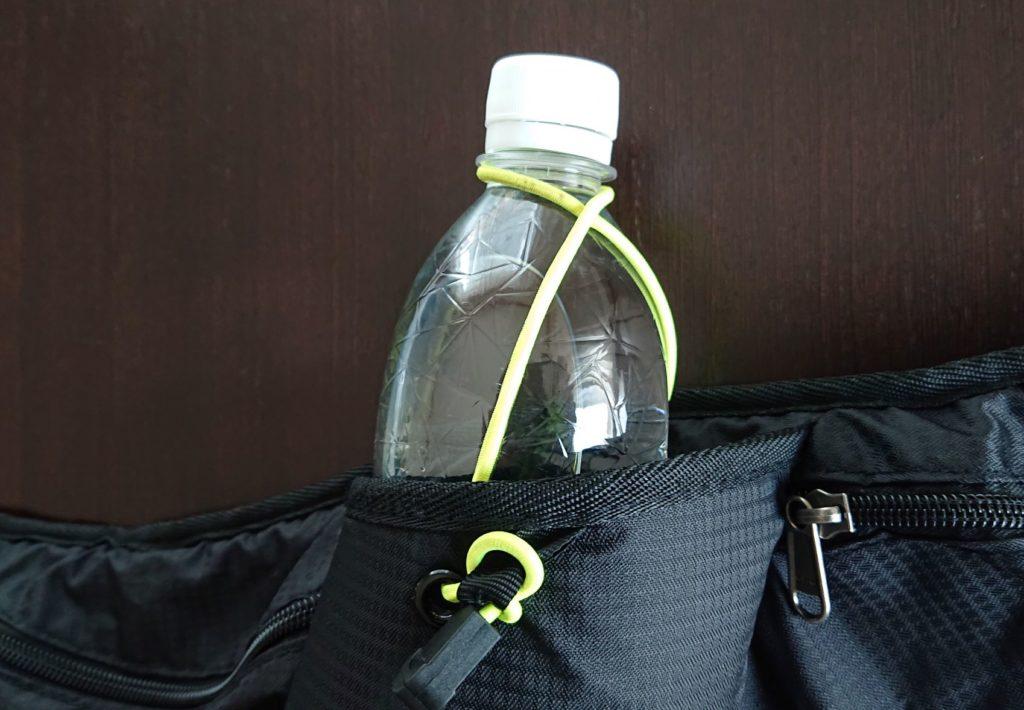 ウエストバッグ(ペットボトルの止め方)/ how to set a pet bottle for a holder of the waist bag