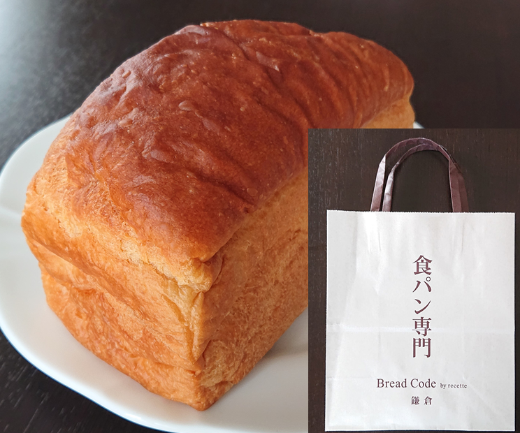 Bread Code by recette 星の井パン