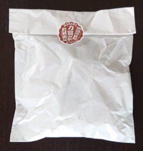 権五郎力餅 紙包み / Paper package of Chikara Mochi