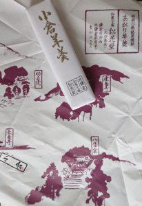 小倉羊羹 包装紙と外箱(鎌倉 松花堂)