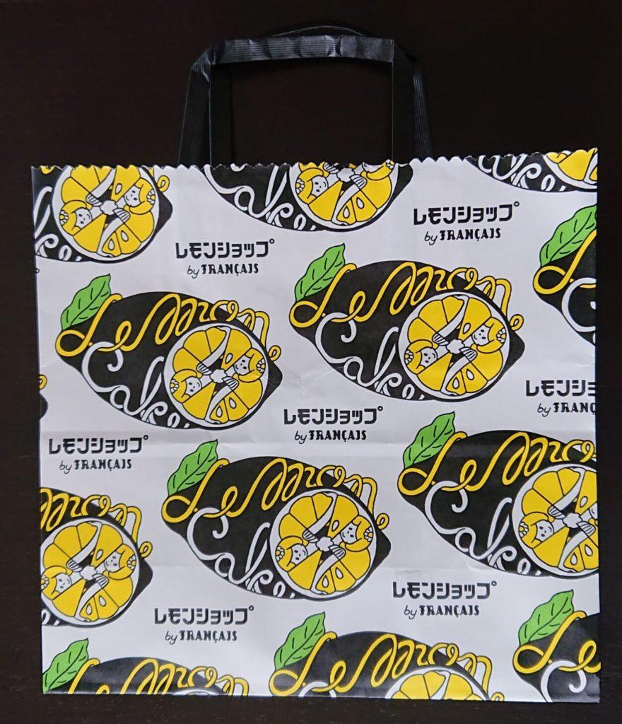 レモンショップ(フランセ) 手提げ袋 / Paper Bag of Lemon Shop by FRANCAIS