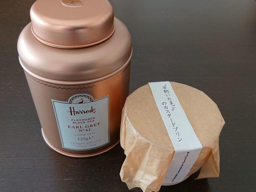 平飼いたまごのカスタードプリン とハロッズ紅茶
