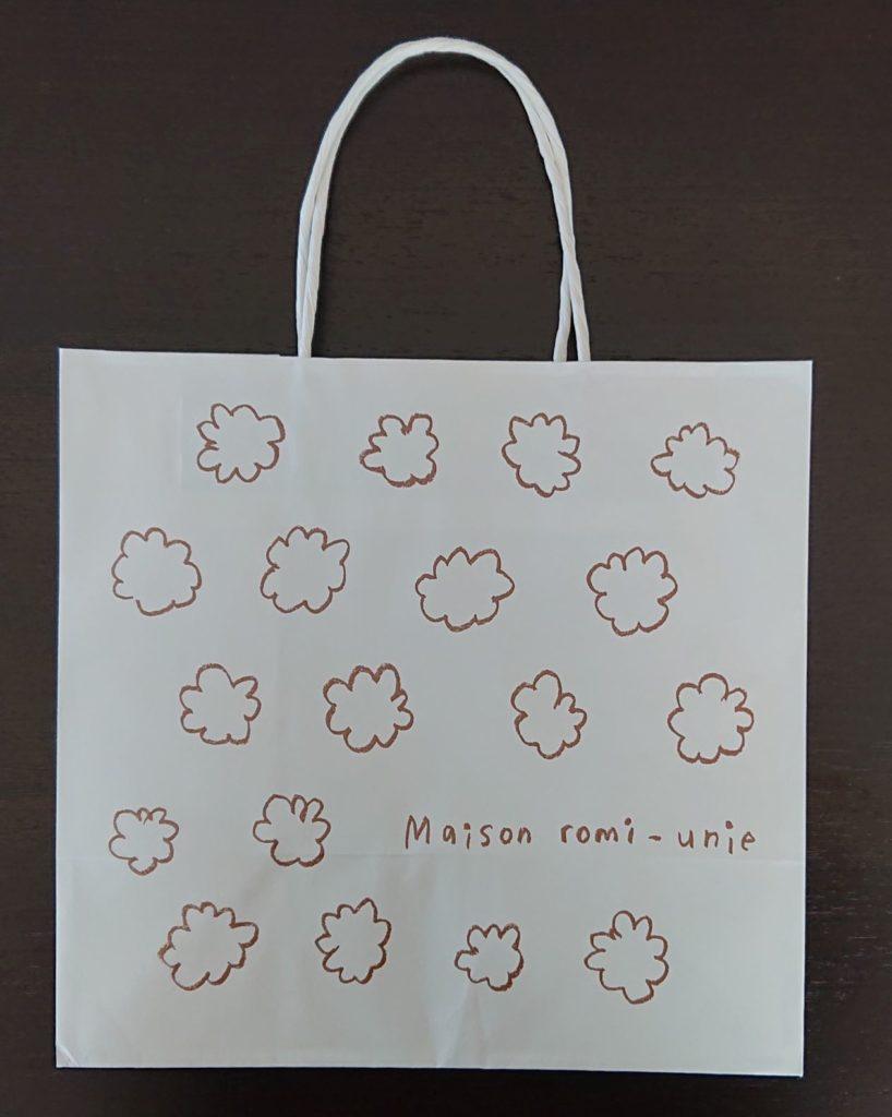 手提げ紙袋(表)