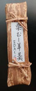 栗むし羊羹(御菓子司 大くに)鎌倉
