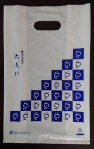 鎌倉 御菓子司 大くに 手提げ袋