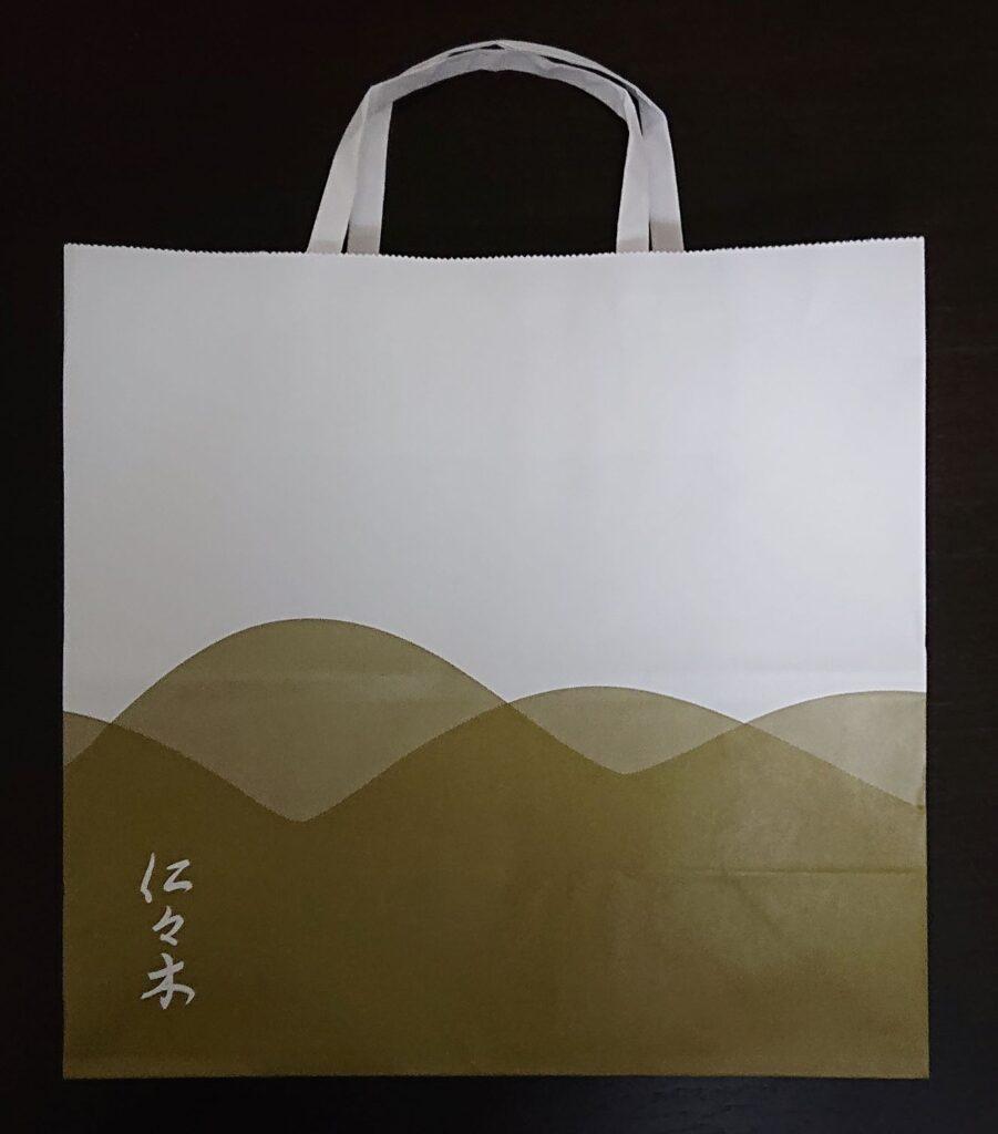 フルーツ大福(仁々木)手提げ紙袋