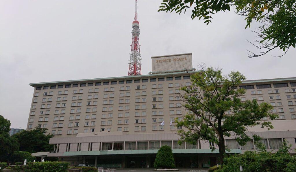東京プリンスホテル(2021/8/13)