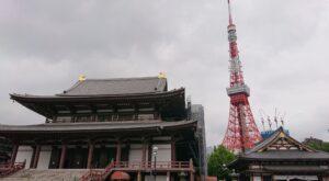 Jozoji temple/増上寺 2/2
